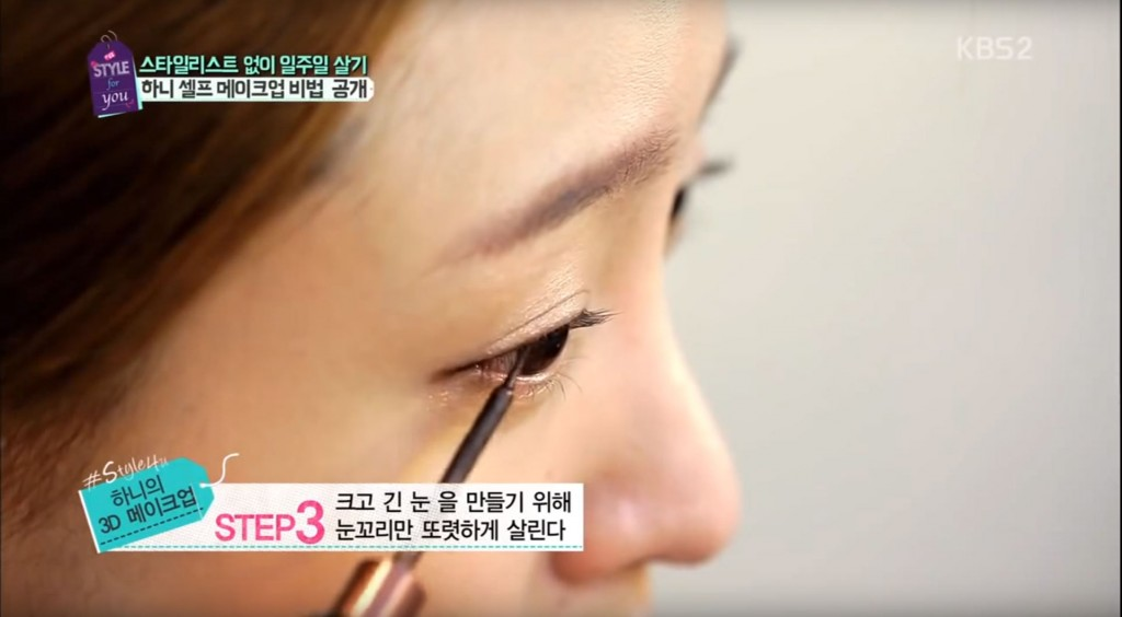 exid hani, exid hani beauty tip, exid hani makeup, exid hani self makeup, exid hani look, exid hani makeup tip, kbeauty, korean beauty, etude house tip, iope tip, aritaum tip
