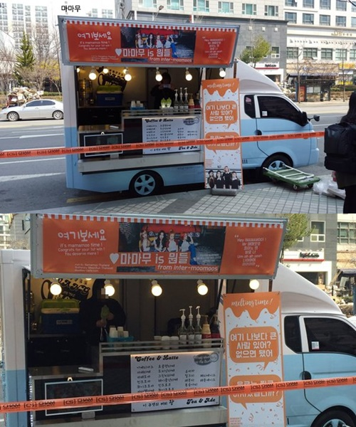 10 Things: K-Pop Idol Groups' Food Trucks For Fans