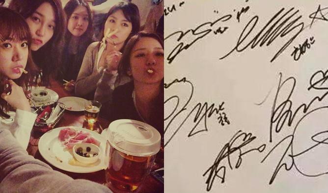 apink signature, infinite signature, b1a4 signature, kpop idols drunk, kpop drunk idols, apink drunk, infinite drunk, b1a4 drunk