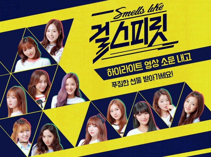 "JTBC's ""Girl Spirit"" Idol Singing Competition: Lineup"