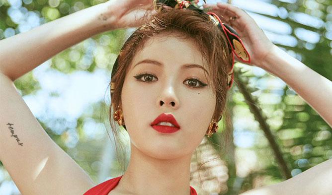hyuna, hyuna kim, hyuna 2016, hyuna comeback, hyuna comeback 2016, hyuna awesome, hyuna photoshoot, hyuna quiz, kpop quiz, hyuna trivia
