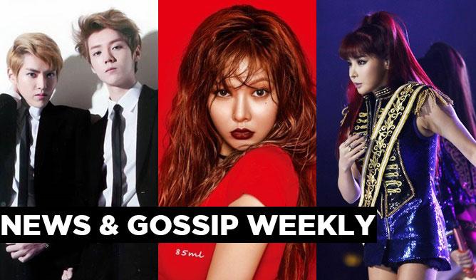 kpop news, kpop news 2016, kpop news july 2016, july comeback, kpop july comeback, kpop comeback 2016, 2ne1 comeback, 2ne1 news, 2ne1 comeback 2016, suga 2016, suga news, hyuna news, kris news, luhan news, sm news, black pink news, f(x) news