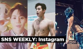 kpop instagram, kpop instagram weekly, kpop instagram week, kpop idols instagram, exid instagram, zelo instagram, sistar instagram, jia instagram, minzy instagram, btob instagram, luna instagram, henry instagram, yoseob instagram, jay park instagram