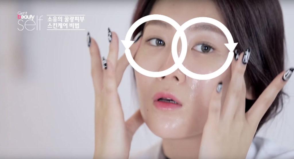 soyou, sistar soyou, soyou 2016, soyou beauty tip, soyou skin care tip, soyou beauty, korean beauty tip, korean beauty method