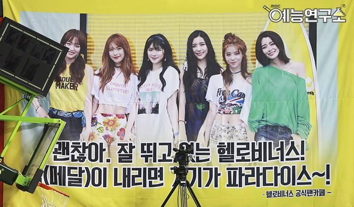 K-Pop Idol Fandom Cheer Banners at the 2016 Chuseok ISAC