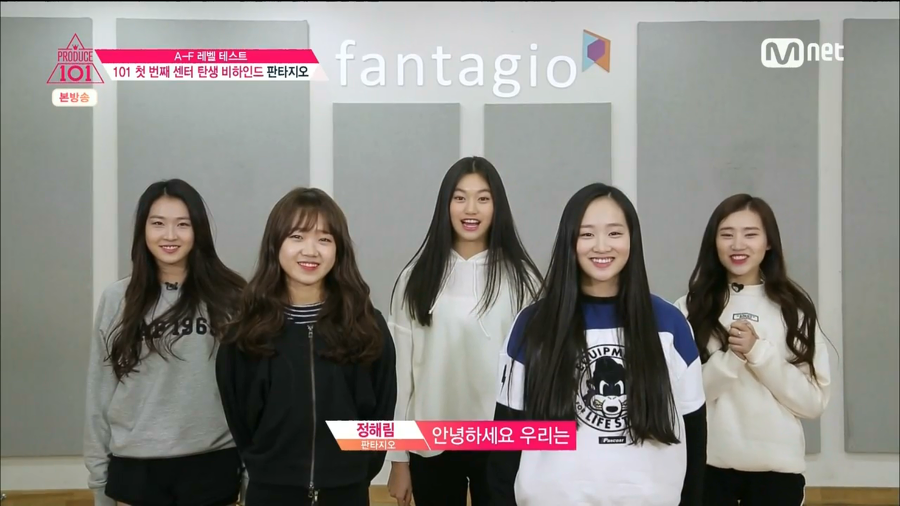 fantagio girls, fantagio girls profile, fantagio girls members, fantagio girl group audition, fantagio girl group, kim do yeon choi yoo jung