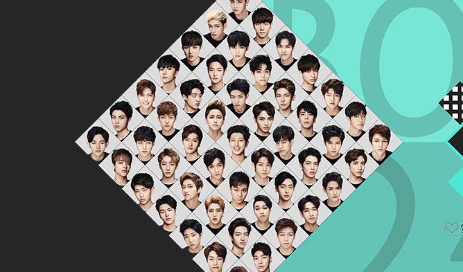 boys 24, mnet boys 24, boys 24 ranking, boys 24 rating, boys 24 results, boys 24 debut, boys 24 finale, boys 24 results, kpop boys 24