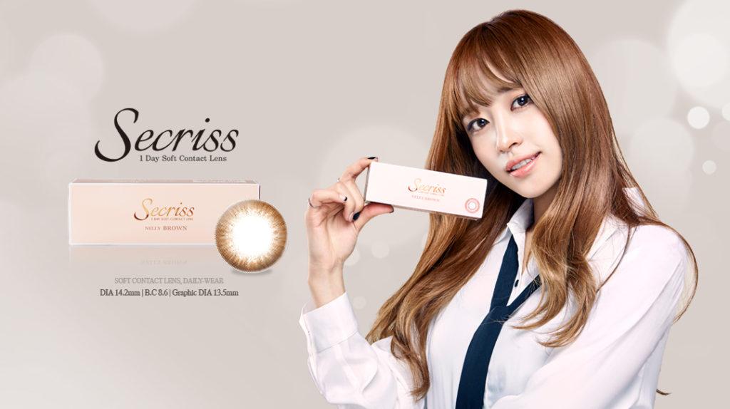 coreano punta belleza, kbeauty, kpop contacto lente, lente kpop, coreano contactos, los contactos del color coreano, los contactos del color kpop