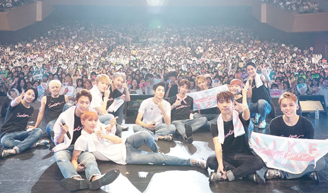 SEVENTEEN Brings in 13,000 Fans for 1st Japanese Concert | Kpopmap - Kpop,  Kdrama and Trend Stories Coverage