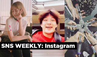 kpop instagram, kpop idol instagram, Jessi instagram, jaekyung instagram, rainbow instagram, ayeon instagram