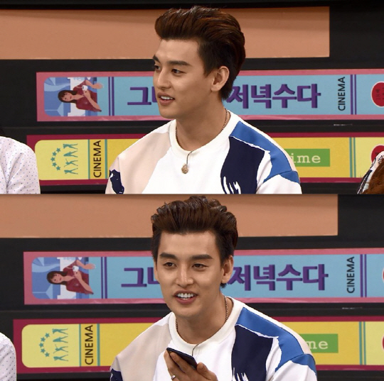 U-KISS Eli Reveals All Secrets About his Wife and Baby Son