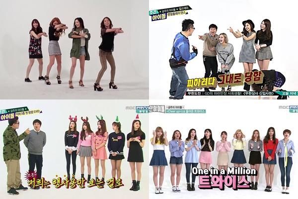 kpop weekly idol, weekly idol ranking, kpop weekly idol, weekly idol kara, weekly idol girl's day, weekly idol exid, weekly idol twice