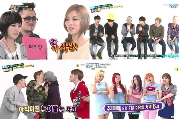 kpop weekly idol, weekly idol ranking, kpop weekly idol, weekly idol miss a