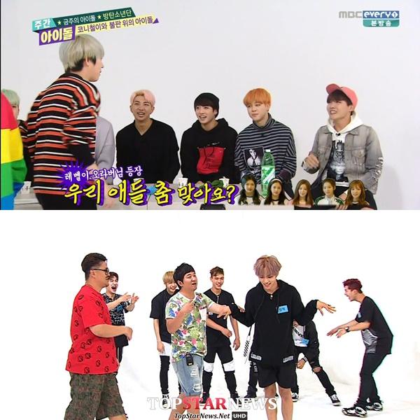 kpop weekly idol, weekly idol ranking, kpop weekly idol, weekly idol bts, weekly idol monsta x