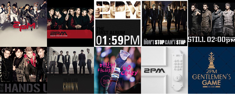 Debut to Now: 2PM (2016 Comeback)