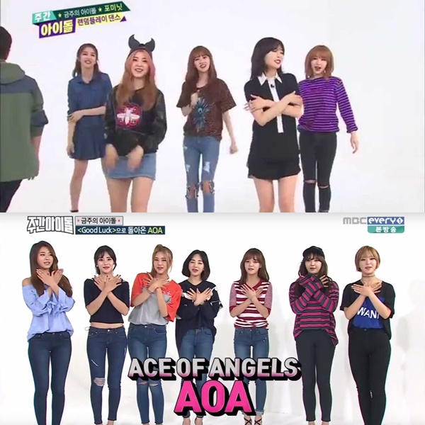kpop weekly idol, weekly idol ranking, kpop weekly idol, weekly idol 4minute, weekly idol aoa