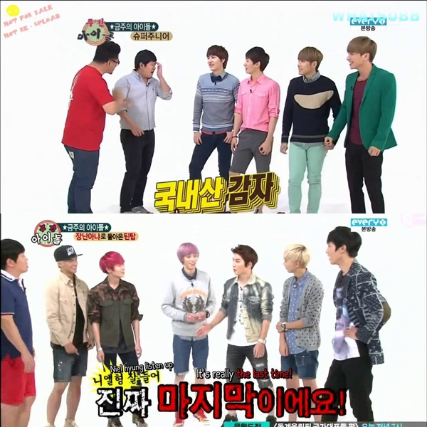 kpop weekly idol, weekly idol ranking, kpop weekly idol, weekly idol super junior, weekly idol teen top