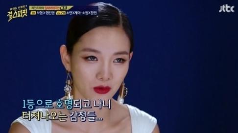 """Ranking of JTBC's """"Girl Spirit"""": As of September 6th"""