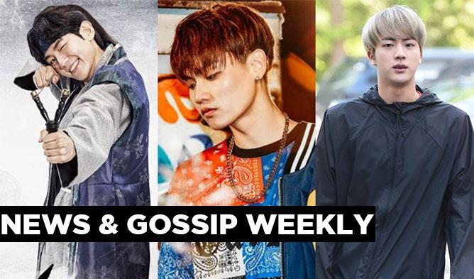 kpop news, kpop gossip, kpop weekly news, kpop issues, baekhyun news, kdrama news, iu news, isac news, 2016 isac news, 2016 comeback, 2016 august kpop comeback, jenissi news, cube entertainment news, conan kpop news