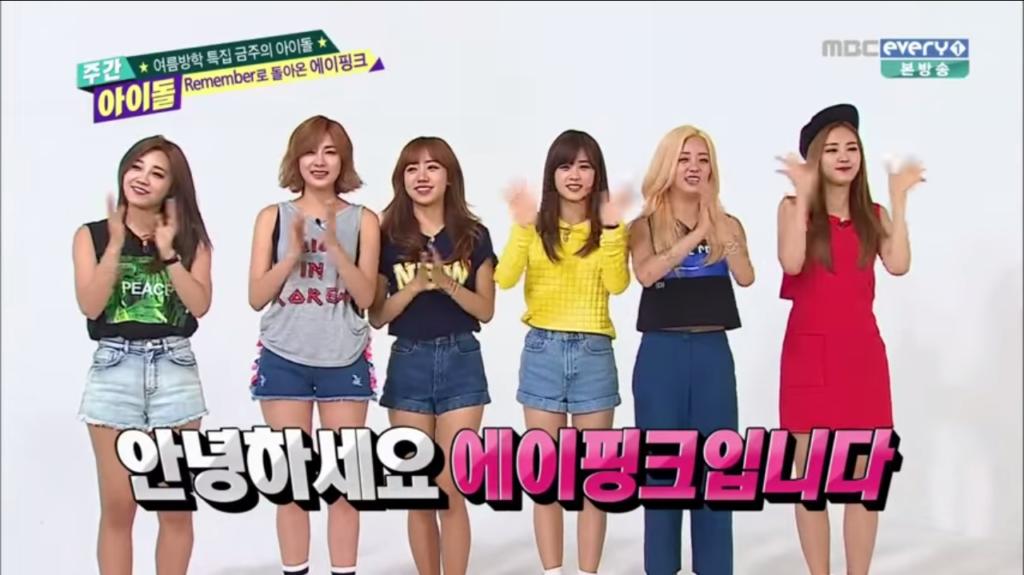 kpop weekly idol, weekly idol ranking, kpop weekly idol, weekly idol apink