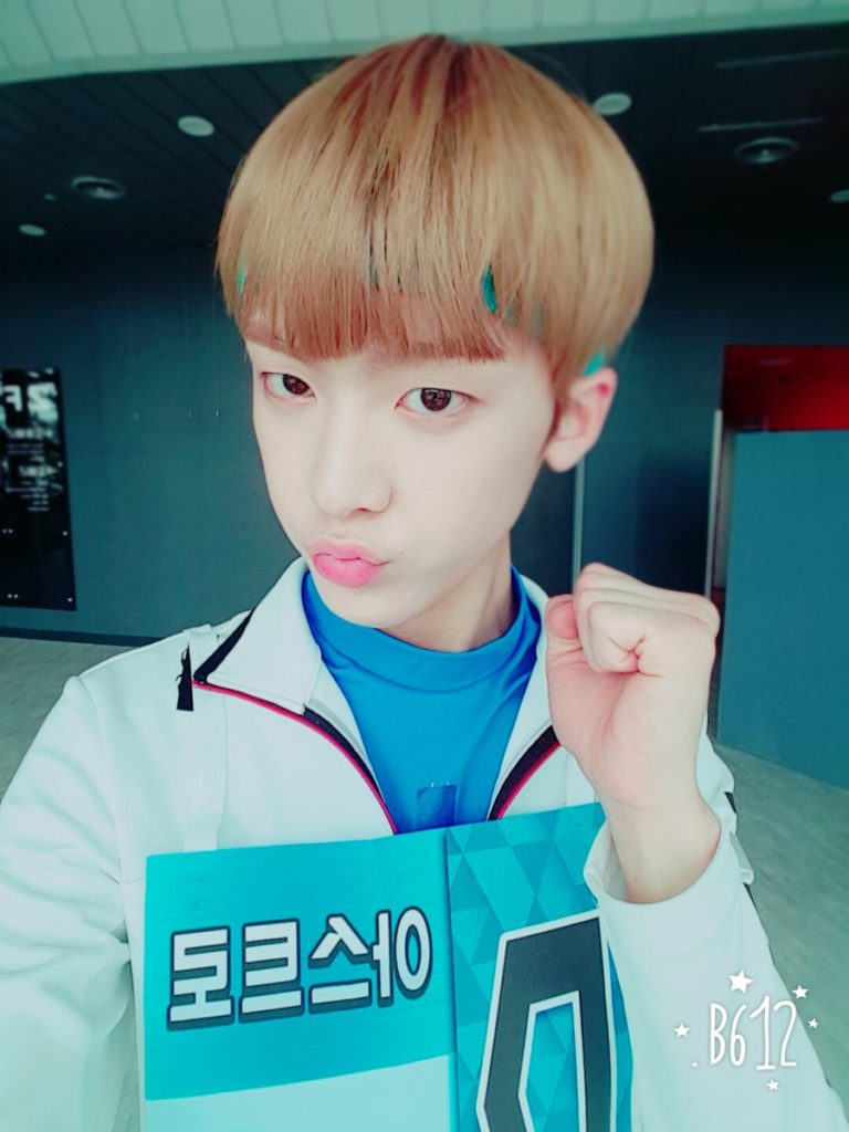 2016 Chuseok ISAC: The Latest Behind the Scenes Photos