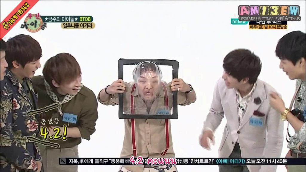 kpop weekly idol, weekly idol ranking, kpop weekly idol, btob weekly idol