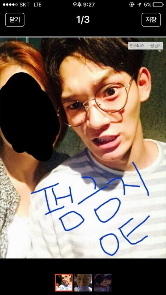 EXO Chen's Private Life Violated by Leaked Ex-Girlfriend Photos