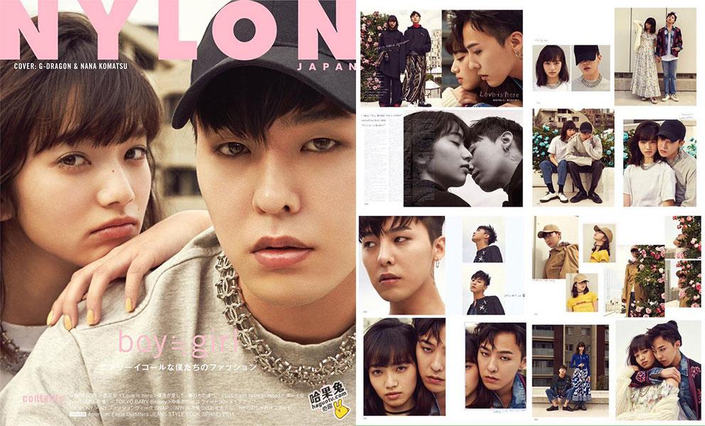 g Dragon och Taeyeon dating 2016
