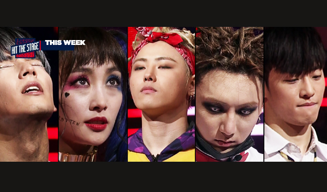HIT THE STAGE RANKING, 160914 HIT THE STAGE, 160914 NICOLE,160914 UKWON, 160914 JANG HYUNSEUNG, 160914 FEEL DOG, HIT THE STAGE 8 EP