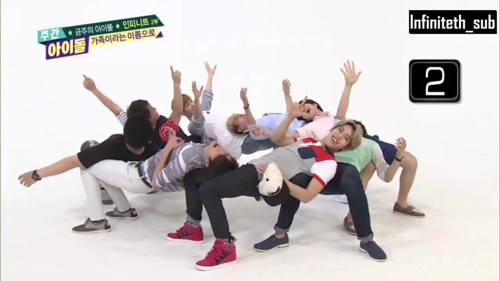 kpop weekly idol, weekly idol ranking, kpop weekly idol, weekly idol infinite