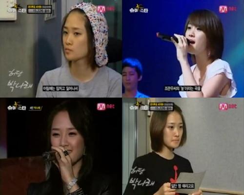 kpop star, kpop star idols, superstar k, superstar k idols, park narae superstar k