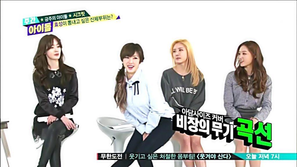 kpop weekly idol, weekly idol ranking, kpop weekly idol, weekly idol secret