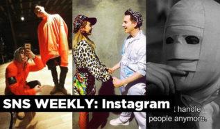 kpop instagram, kpop sns, kpop idol instagram, kpop sns weekly, kpop instagram weekly, bobby instagram, mino instagram, dara instagram, gd instagram, mobb instagram, ikon instagram
