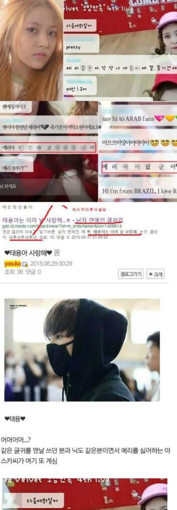 taeyong yeri, yeri taeyong, nct red velvet, red velvet nct, taeri, taeyong girlfriend, yeri boyfriend, sm couple, taeyong dating, yeri dating, kpop dating rumor