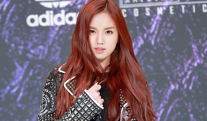 Janey Of Unpretty Rapstar 3 Becomes Sister To T Ara Dia In Mbk Entertainment Kpopmap Kpop Kdrama And Trend Stories Coverage
