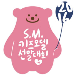 SM Kids Model Profile: 1st Generation Contest Winners & Potential SM Trainees