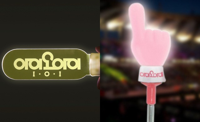 kpop rookie idol fandom light stick ioi final