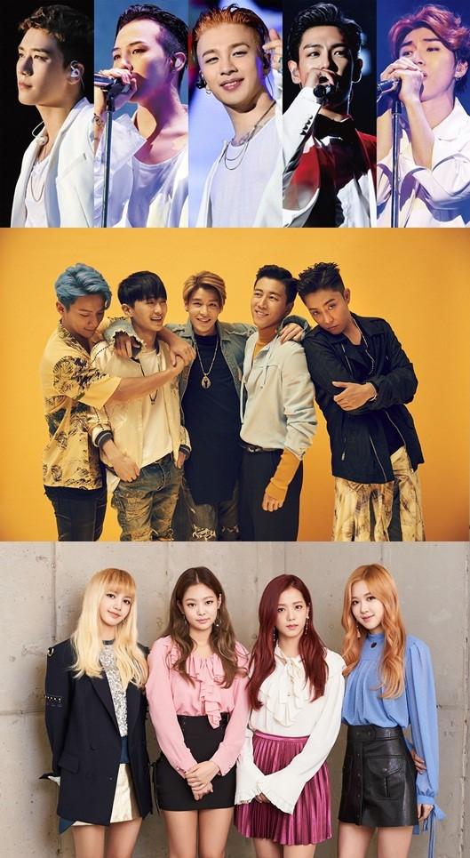 YG Artists Will Not Be Attending MAMA 2016 at Hong Kong