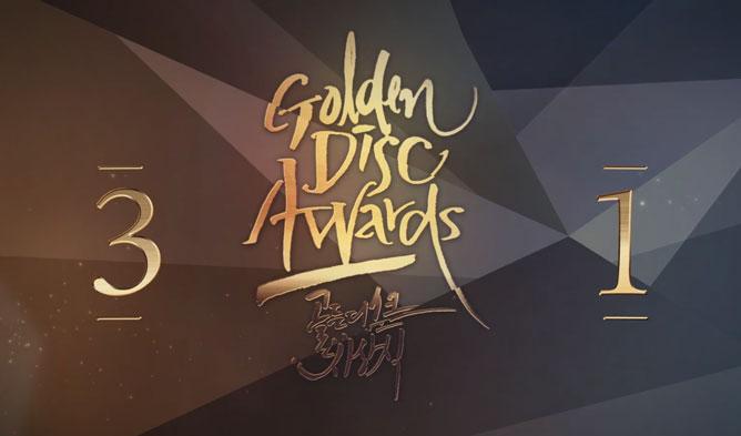 31st golden disc awards, 31st golden disc awards results, 31st golden disc awards winners, 31st golden disc awards 2017, 31st golden disc awards lineup, golden disc awards, golden disc awards 2017, golden disc awards results, golden disc awards lineup, golden disc awards winners
