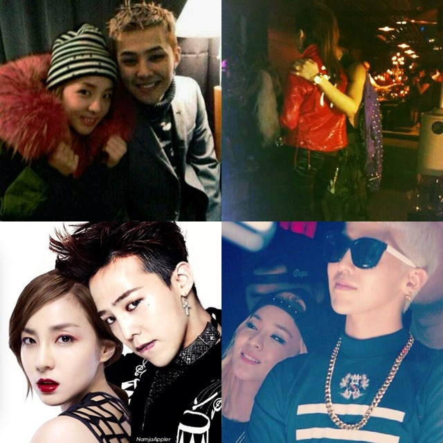 2NE1 Dara Park dating comoy  s rør dating