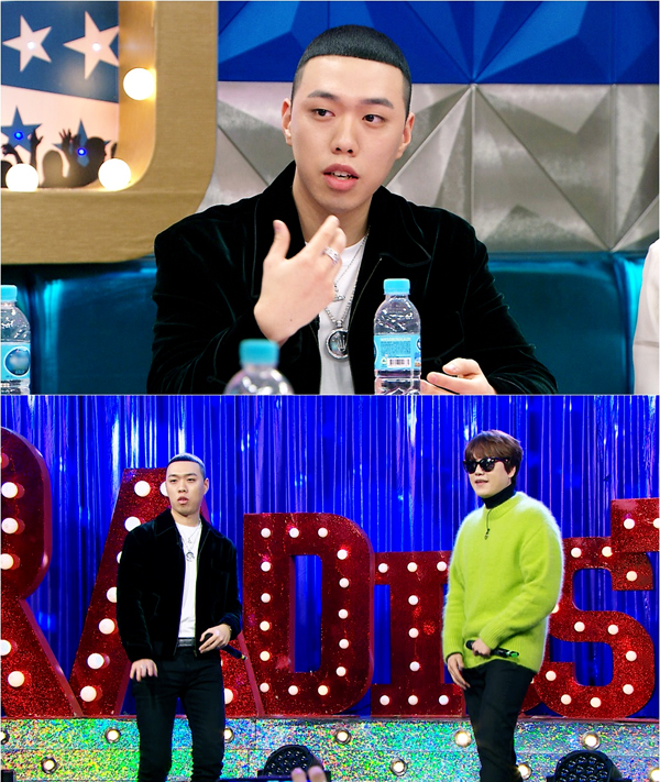 """KyuHyun Holds a Special Collaboration Stage on """"Radio Star"""""""