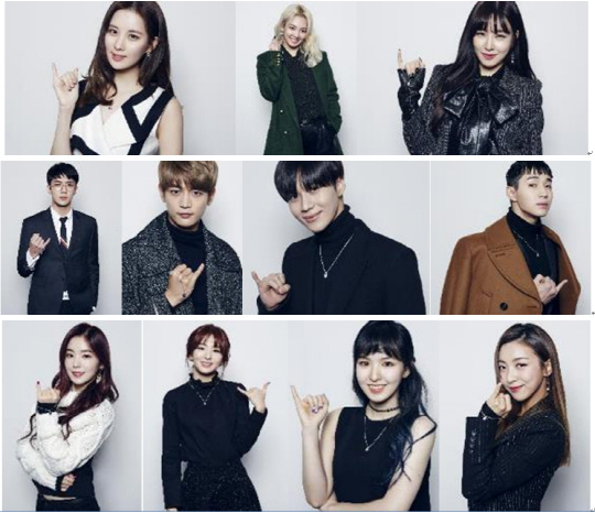 vogue, sm entertainment, exo, sehun, shinee, minho, taemin, snsd, super junior m, luna, f(x), henry, red velvet, seulgi, irene, wendy, nct