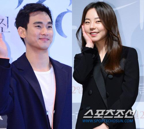Kim SooHyun to Get Married with Ahn SoHee?
