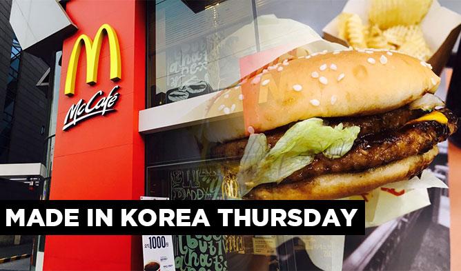 mcdonalds, mcdonalds korea, mcdonalds asia, mcdonalds korean menu, mcdonalds bulgogi, mcdonalds bulgogi burger, mcdonalds unique korean menu