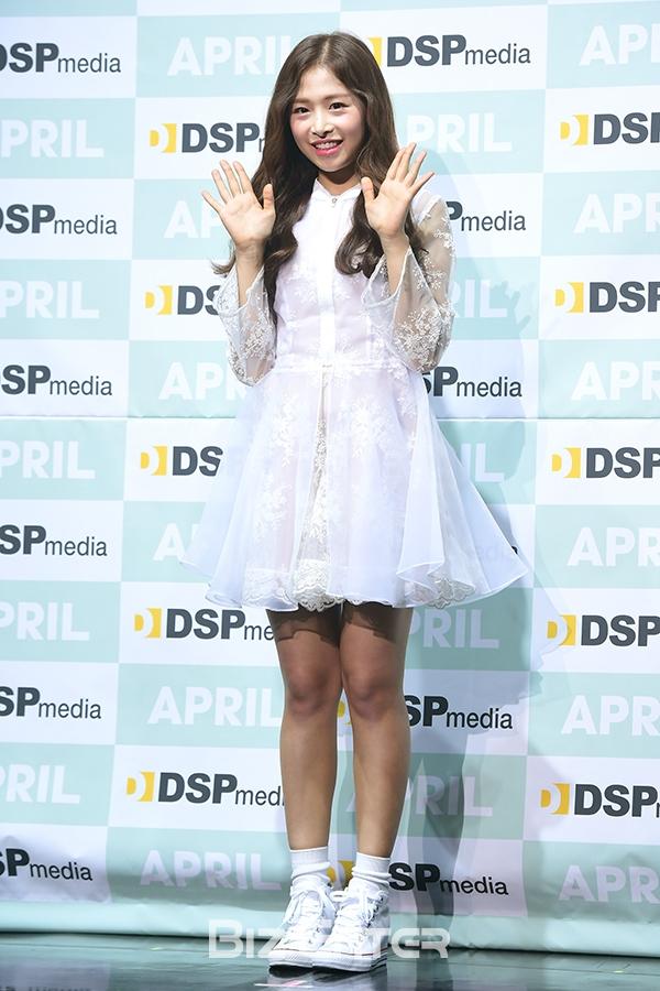 kpop idol girls diet secret tip april chaewon