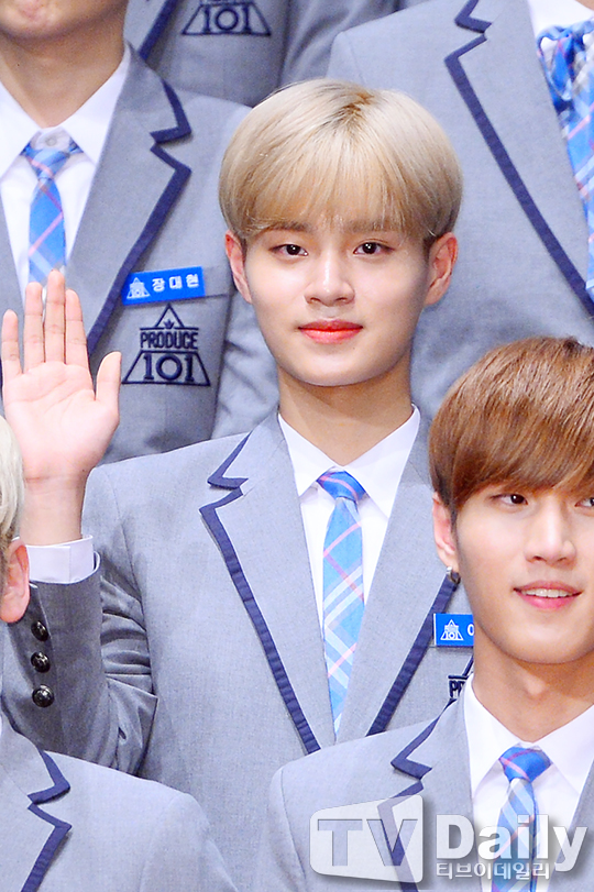 Lee DaeHwi's Naked Photo Leaked Online: It Was Confirmed A 'Chinese Man'