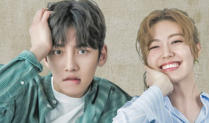 Love in Trouble, Suspicious Partner, Nam JiHyun, Ji ChangWook, Ji ChangWook Drama, K-Drama, Nam JiHyun and Ji ChangWook