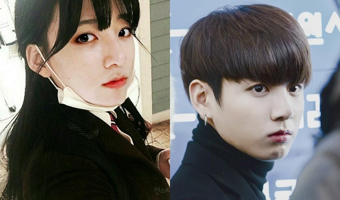 The Younger Sister of JungKook of BTS Gets Revealed and