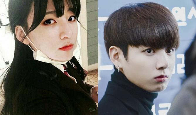 JungKook, BTS, JungKook Sister