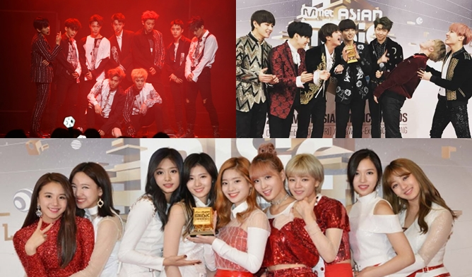 Mnet Asia Music Awards (MAMA) 2017: Lineup